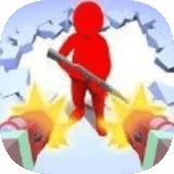 救援射击0.1.1