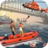 水上救援模拟器1.0