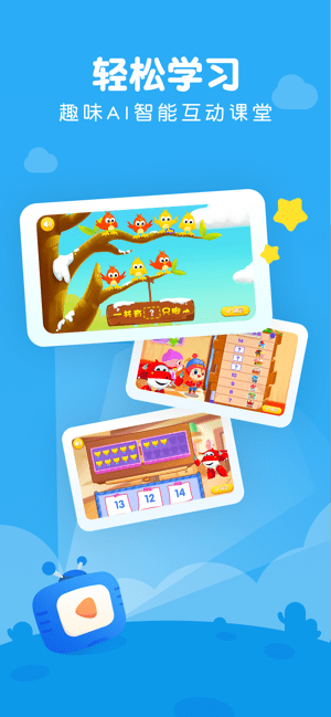 豌豆ai课app下载
