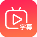 快字幕视频制作2.1.7