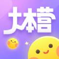 快乐大本营1.3.9