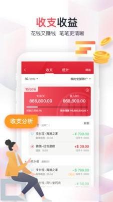 中信银行6.3.0