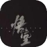 黑神话悟空1.0.0