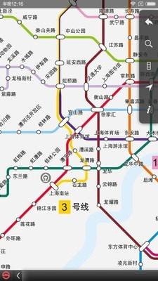 上海地铁4.60