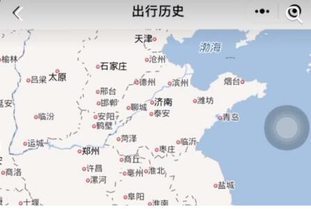 如何用微信查看自己的足迹地图