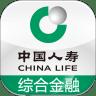 中国人寿综合金融4.1.2