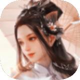 太古噬魂传1.0