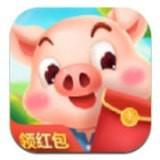 我是养猪王3.18.00