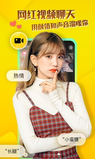 WhenChat玩洽3.7.6