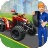 建造四轮摩托1.0.5