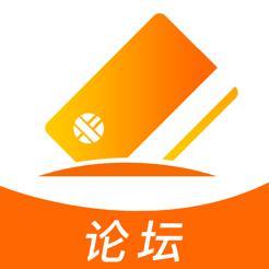 众鑫玩卡社区1.0.6