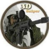 3D狙击手移动刺客1.0.3