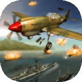 军事打击港口1.6