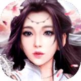 星空剑仙1.0