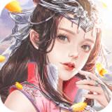 梦游仙古志异1.0.0