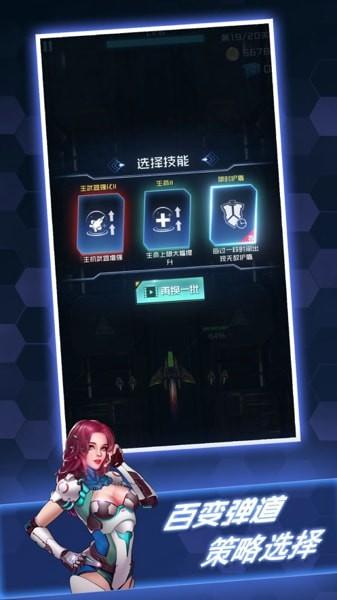 百变战鹰1.00.13