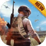 野外射击生存3D9.0