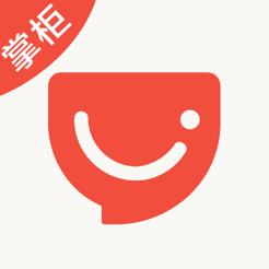 口碑掌柜商家版8.0.0.129
