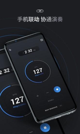 小音节拍器1.1.0