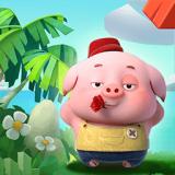 全民养猪猪