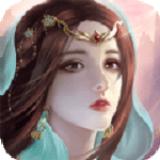 我在江湖之神剑斩仙1.1.7