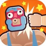 狂野城摔跤1.0.0