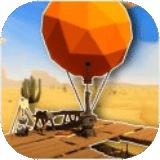 沙漠生存1.0