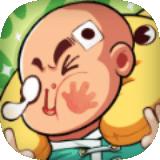 漫魂大乱斗1.8.0