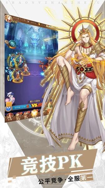 天命女神1.0