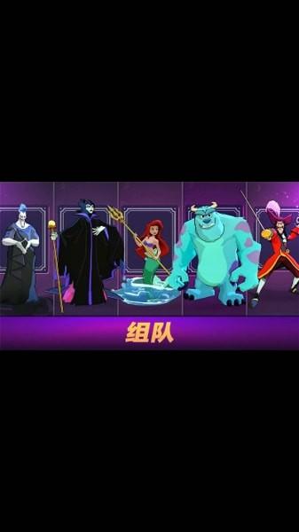 Disney魔术师竞技场10.0