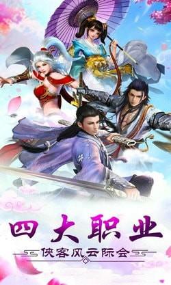 仙灵幻域决1.4.9