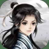 仙韵传1.0.0