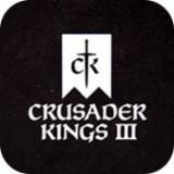 十字军之王手机