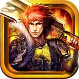 烈火战神百度版1.0