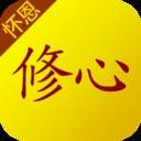 怀恩菩提心2.7.9