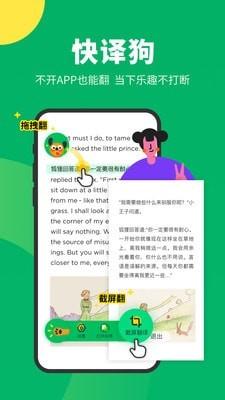 搜狗翻译3.15.1