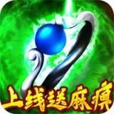 七战Ⅱ定制版1.0.0