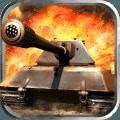 坦克特战队1.1.0