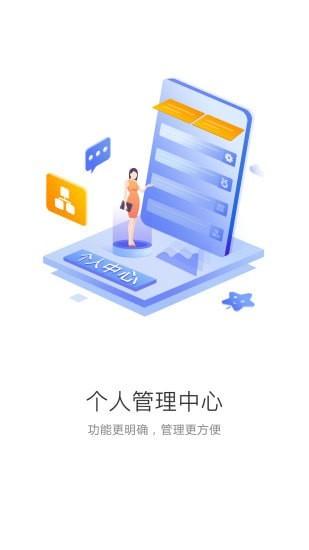 中食云创5.2.20