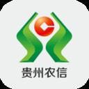乌当农商银行2.1.0