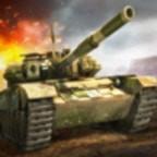 战斗坦克21.0.0.29