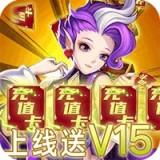 骑士之心满V版1.0