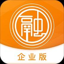 富民融通企业版1.1.0