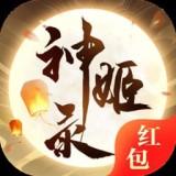 神姬录0.17.20