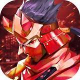 忍者式神传2.3.3