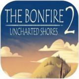 篝火2未知的海岸1.0.0