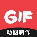 动图圈GIF制作