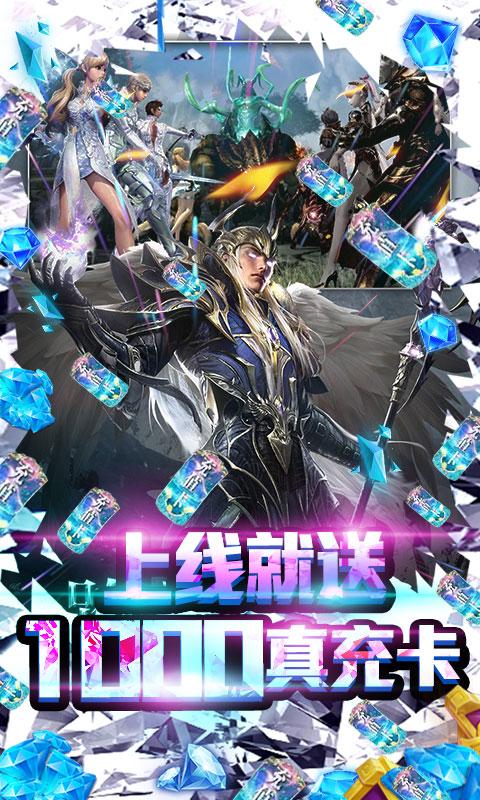 暗黑神话1.0
