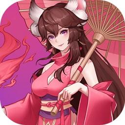 妖仙传1.0.1