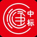 滙中标3.1.5